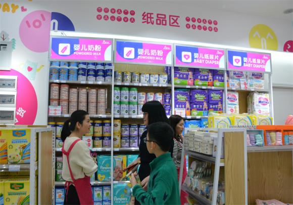 母婴店加盟品牌排行榜中亲子岛成为关注的热点